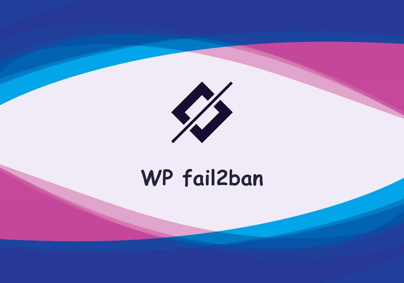wp fail2ban